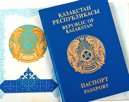Перевод казахских паспортов с двух языков на русский