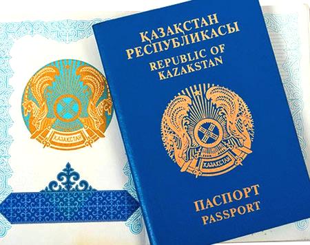 Акция для граждан Казахстана