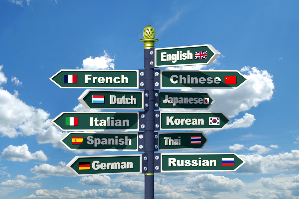 Перевод с двух языков